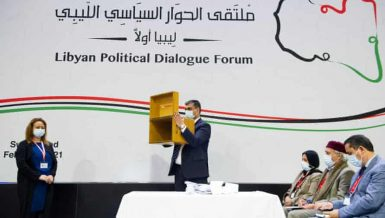 Egypt and the UN Secretary-General Antonio Guterres welcomed on Friday Libyan Political Dialogue Forum (LPDF) agreement on a new interim executive authority for Libya