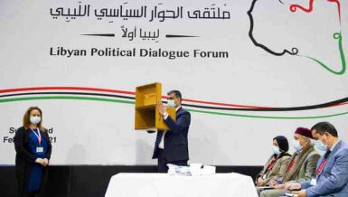 LAAF supports interim government in ending Libyan disputes