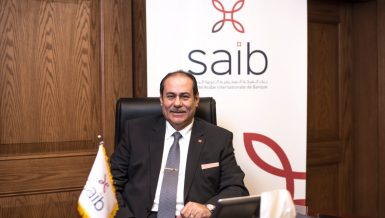 Tarek El-Khouly, Chairperson and Managing Director of saib Bank