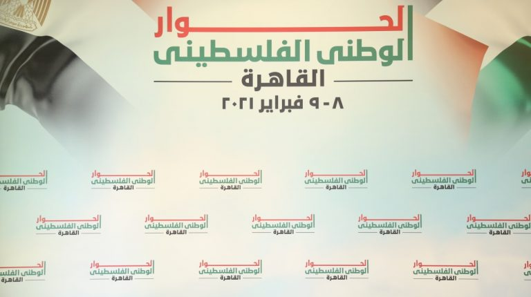 Egypt will host, on Monday, an intra-Palestinian national dialogue in the Egyptian capital of Cairo.