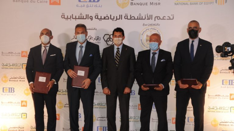 Federation of Egyptian Banks contributes EGP 500m towards COVID-19 vaccine