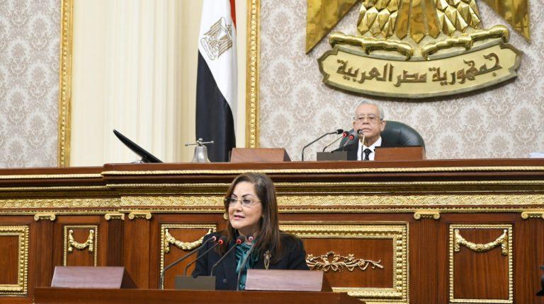 Minister of Planning and Economic Development Hala El-Said
