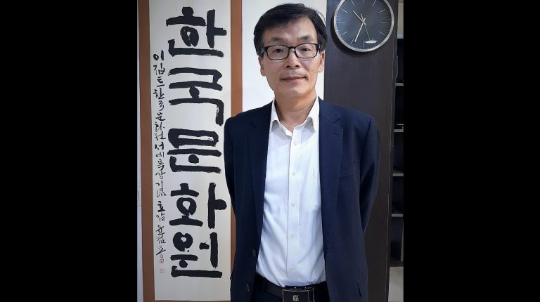 New Director appointed to Korean Cultural Center in Egypt
