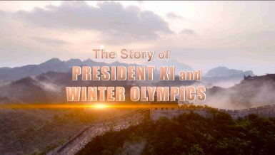 GLOBALink | Xi takes lead in bolstering Winter Olympic Games, Beijing 2022 preparations