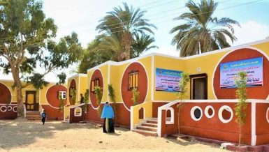 Egypt allocates EGP 500bn to develop 4,500 villages nationwide: President Al-Sisi