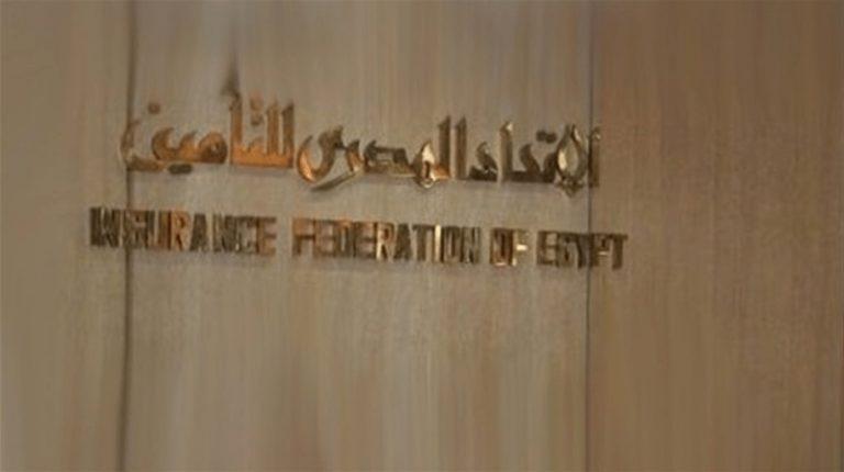 Egypt Insurance Federation