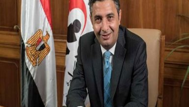 Egypt Post to launch savings products with varying interest rates