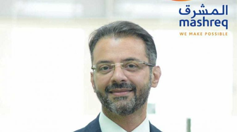 Haitham Hammad, Mashreq Bank Egypt's Executive Vice President and Head of the Retail Banking Services and Distribution Channels Sector.