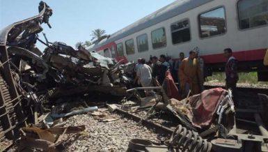 Sohag train