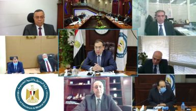 Egypt's EGAS signs 9 natural gas exploration agreements with $981m investments
