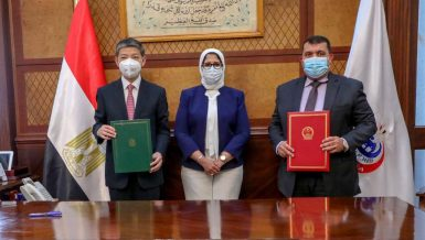 Egypt to sign local manufacture agreement for China's Sinopharm COVID-19 vaccine