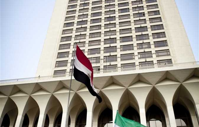"The Egyptian Foreign Ministry expressed ""great surprise and disapproval"" in reaction to the statement on Egypt's human rights, which it said contained inaccurate and groundless information without proof"