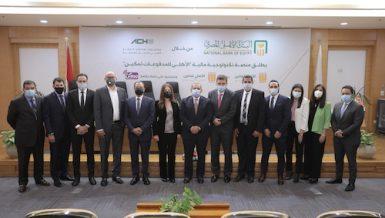 National Bank of Egypt launches new fintech platform
