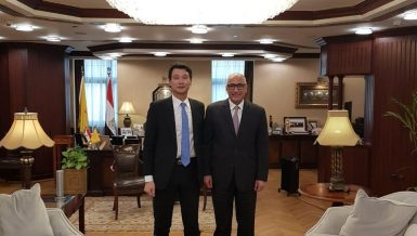 CBE Governor, South Korea Ambassador