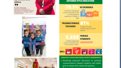 JICA to continue supporting Egypt's educational reforms to boost women's empowerment, gender equality