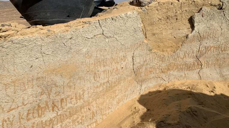 Norwegian-French mission unearth basalt buildings at Egypt's Bahariya Oasis