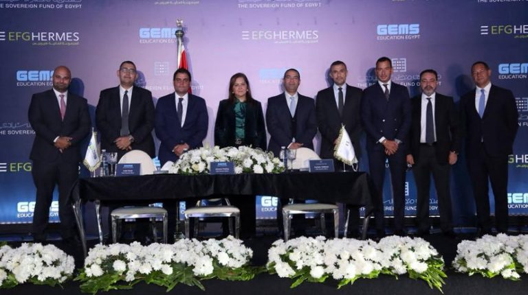 Egypt's Sovereign Fund commits EGP 250m to EFG Hermes Education Fund's third close