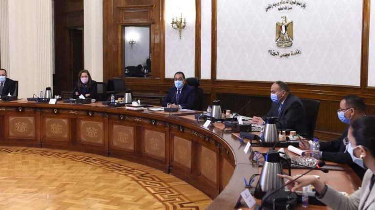 Egypt's project to develop families targets population planning