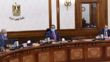 Egypt to hold 2 trial Thanaweyya Amma exams in April, May: Education Minister