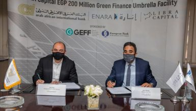 AAIB lends Libra Capital EGP 200m to finance renewable energy purchase agreements