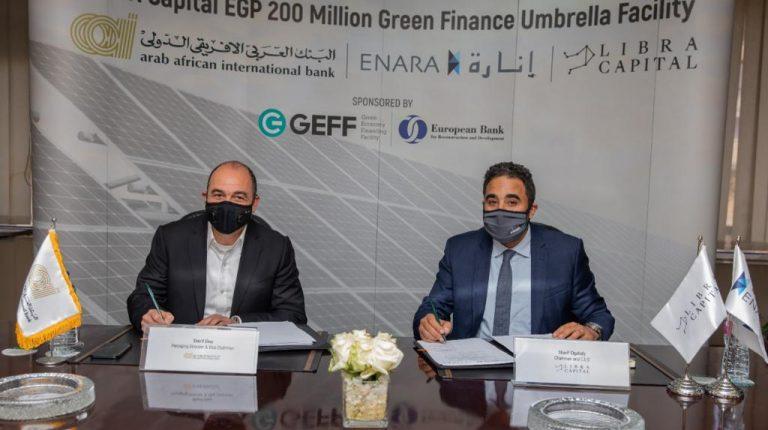AAIB lends Libra Capital EGP 200m to finance renewable energy purchase agreements