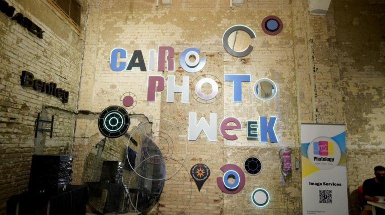 Photopia hosts 140 international artists in 2nd Cairo Photo Week