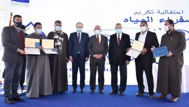EU, Egypt honour Water Ambassadors