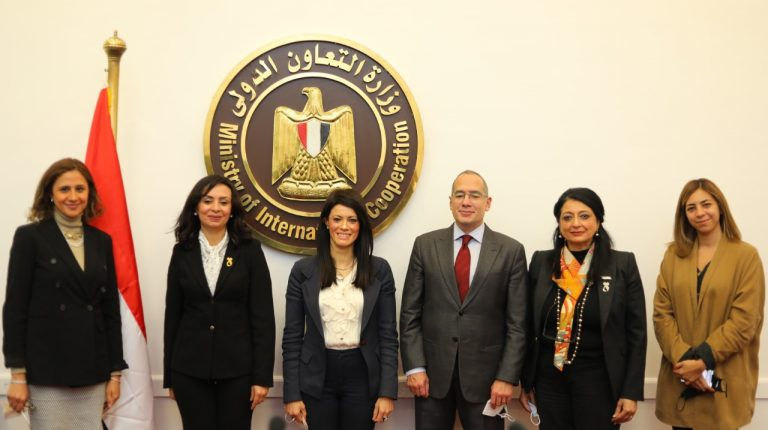 Egypt launches 'Closing the Gender Gap Accelerator' action plan