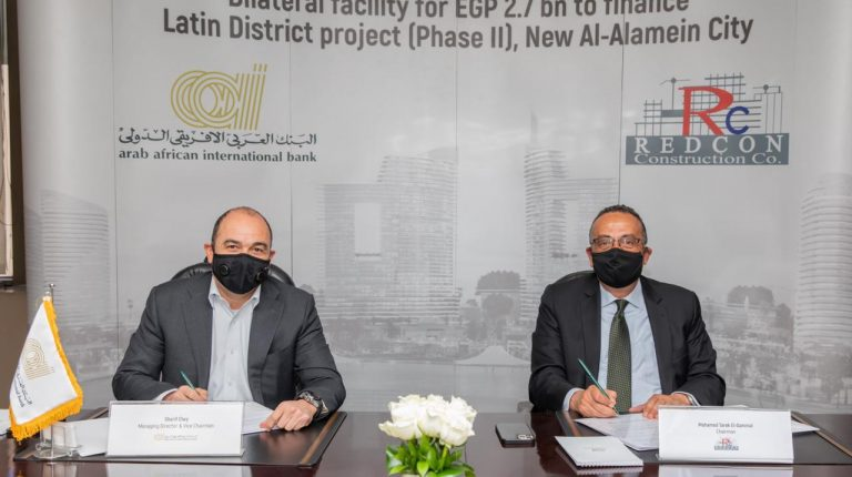 AAIB grants Redcon EGP 2.7bn loan to complete Latin Quarter project at New Alamein