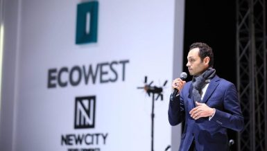 New City launches ECO West development with EGP 2.5bn investments