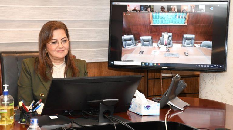 Hala El-Said, Minister of Planning and Economic Development