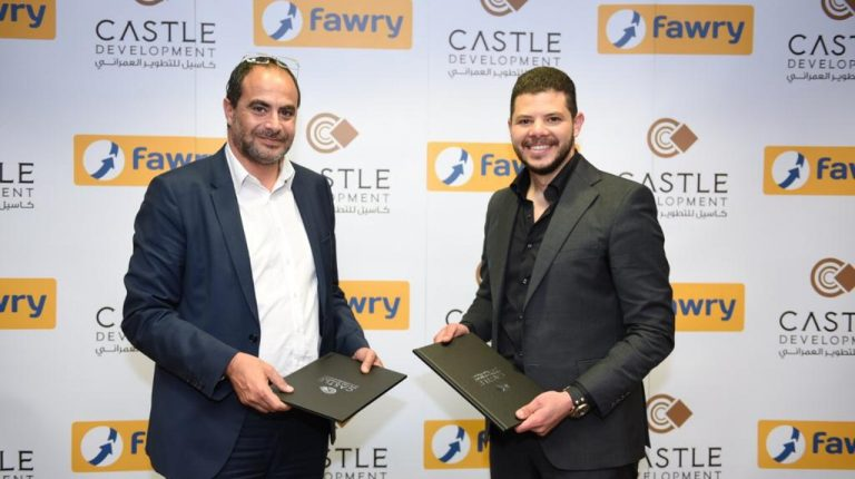 Castle Development, Fawry sign protocol to collect customer payments