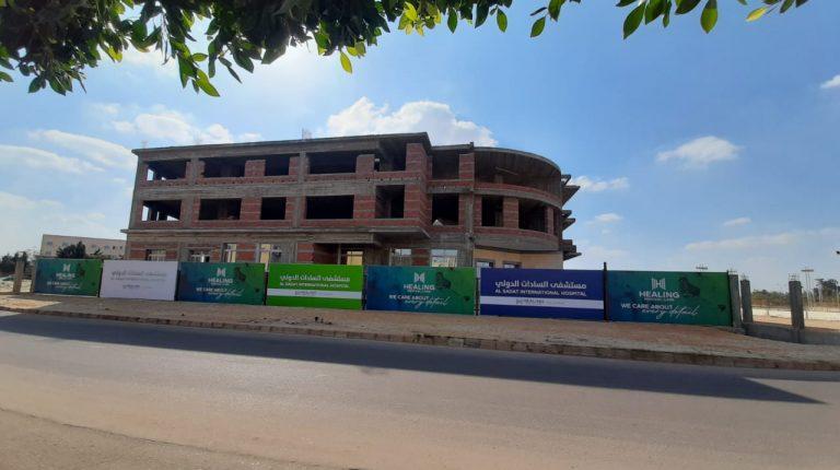 Healing Medical Care debuts Sadat International Hospital