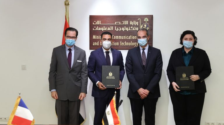 Egypt, France's Thales sign MoU to encourage AI innovation, research