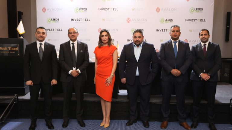 Investwell contracts with LEEDS -TFM to manage Avalon New Cairo, New Capital