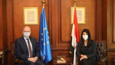 Egypt, EU