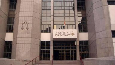 State Council approves immediate appointment of several women in Administrative Prosecution, State Lawsuits Authority