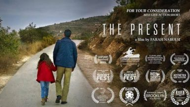 Palestinian-British Oscar-nominated short film 'The Present' streams on Netflix