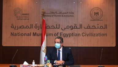 Egyptian Civilization Museum gears to receive royal mummies