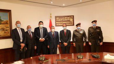 TE, Suez Canal Authority sign agreement to establish fibre optic cable route