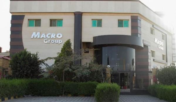 Macro Pharma