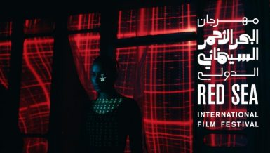 Red Sea International Film Festival