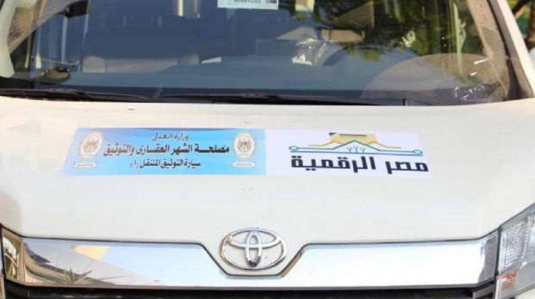 Egypt prepares for launching its 1st mobile notary public