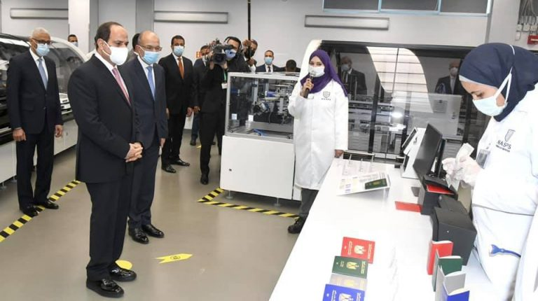 Egypt's Secure Documents Complex leap towards digital transformation: Al-Sisi