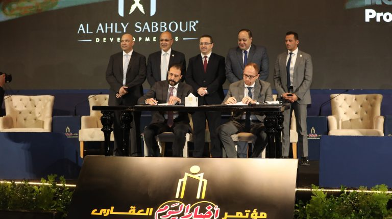 Al Ahly – Sabbour, Reportage Properties agree to develop real estate project in Mostakbal City