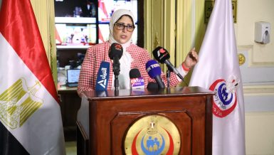 Health Ministry expands quarantine hospitals in Sohag after COVID-19 infection surge