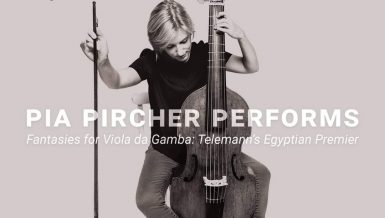 Egypt's AUC launches Spring Concerts series