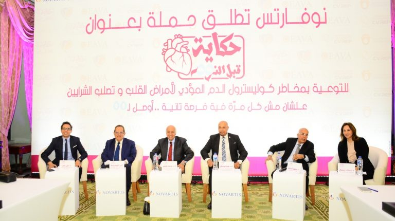 Novartis Egypt launches campaign to address critical risk of high blood cholesterol