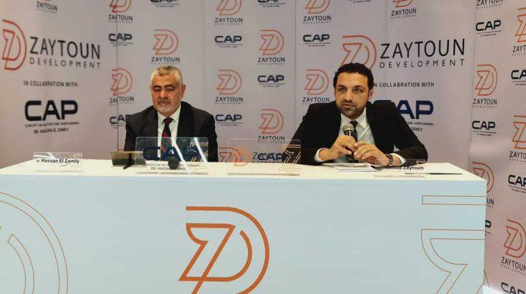Zaytoun Development