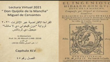 Spanish embassy in Cairo marks World Book Day with virtual reading of 'Don Quixote'